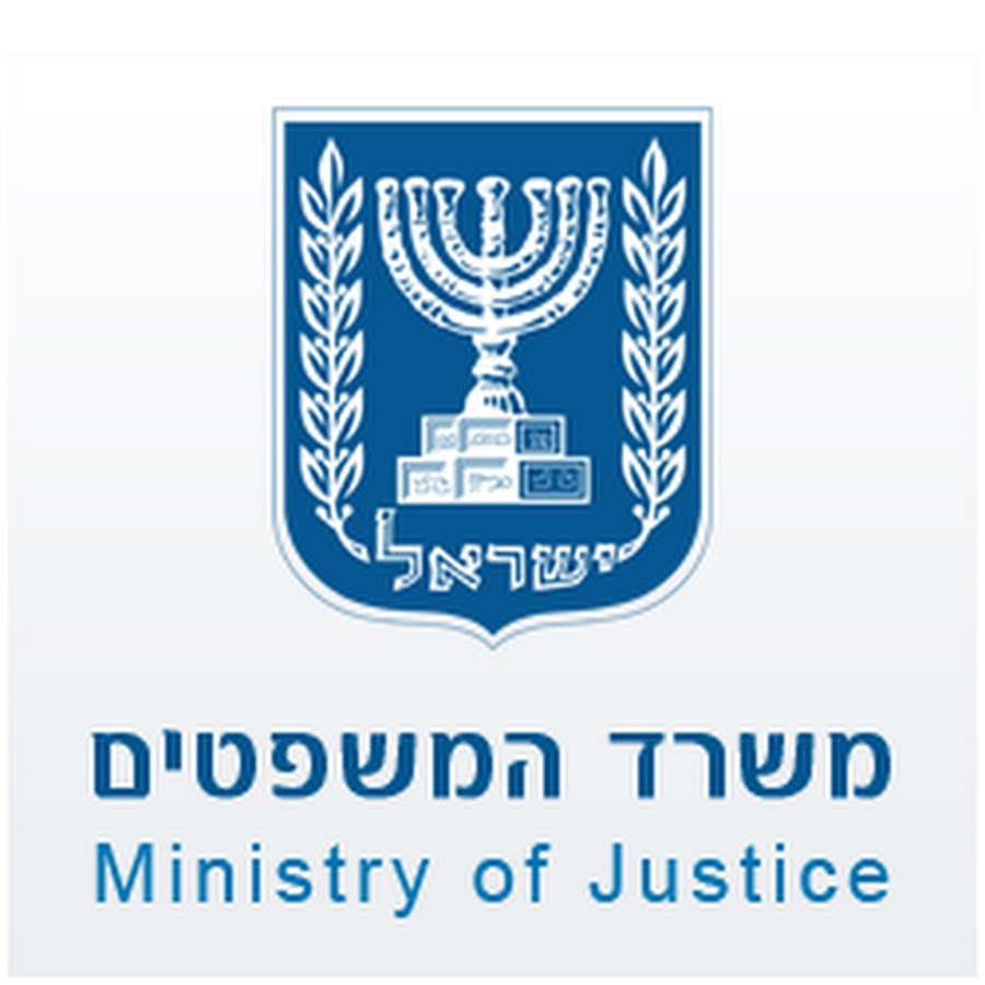 רשוי של חוקרים פרטיים - לוגו של משרד המשפטים