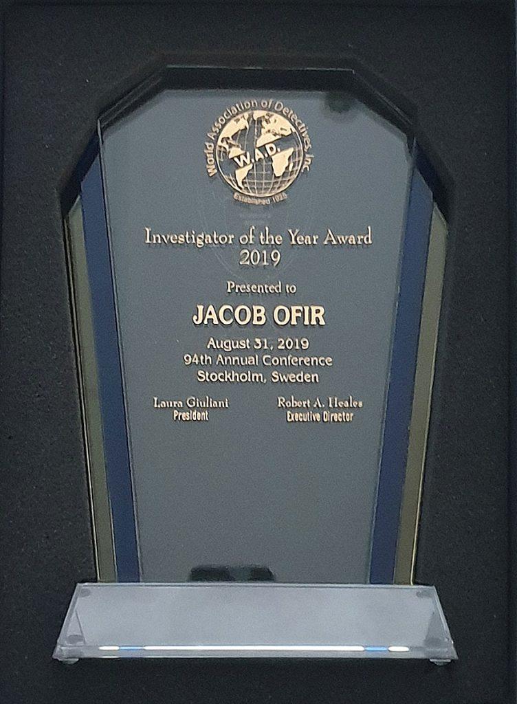 פרס חוקר השנה 2019 - יעקב אופיר